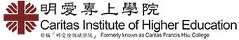 CIHE Logo Header - UCB 1990